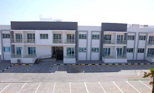 مبنى سكني  للبيع في مجمع دبي الصناعي، دبي - On Sales! Executive staff accommodation