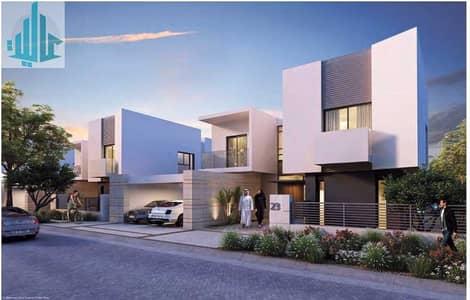 تاون هاوس 3 غرف نوم للبيع في مويلح، الشارقة - Townhouses at Al Zahia 3 Bedrooms
