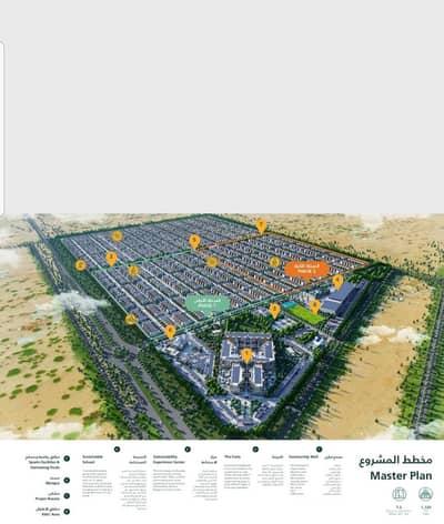 فیلا 4 غرف نوم للبيع في الرحمانية، الشارقة - Luxury Villa 4 Bedrooms in Sharjah Sustainable City