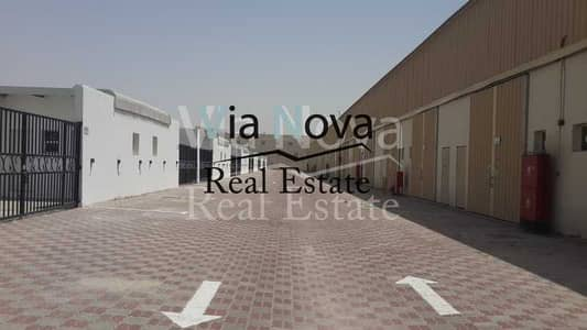 Plot for Sale in Mussafah, Abu Dhabi - The greatest investment opportunity in Mussafah
