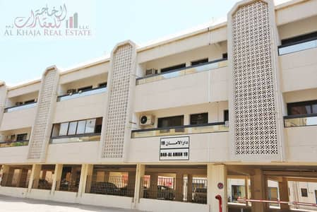 فلیٹ 1 غرفة نوم للايجار في ديرة، دبي - One Bedroom Apartment Available For Rent