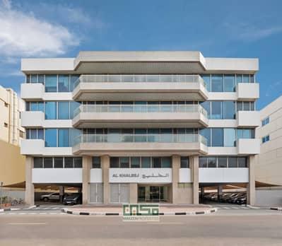 مکتب  للايجار في الكرامة، دبي - Fitted office|Chiller free|Well maintained|Karama