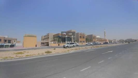 ارض تجارية  للبيع في محيصنة، دبي - Large plot  for School and hospital use in key location for sale