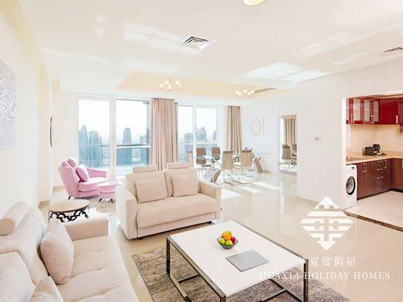 شقة فندقية في بارسيلو ريزيدنسز دبي مارينا 1 غرف 25750 درهم - 5239772