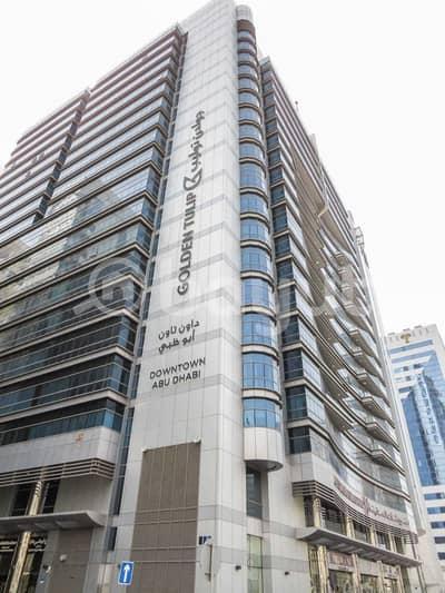 شقة 1 غرفة نوم للايجار في شارع حمدان، أبوظبي - Stunning 1 Bedroom in Abu Dhabi Plaza!!!