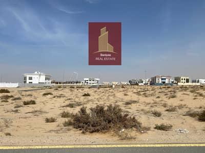 ارض سكنية  للبيع في الطي، الشارقة - للبيع ارض سكنية فى الطي بسعر لقطة مساحة كبيرة على شارع قار قريبة على دبي