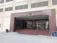 شقة في برج لافندر مدينة الإمارات 1 غرف 185000 درهم - 5071038