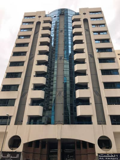 2 Bedroom Flat for Rent in Al Majaz, Sharjah - 2 Bedroom Chiller free No commission - 1 month free 12 payments