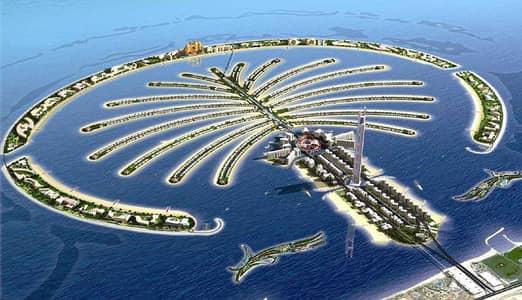 Plot for Sale in Palm Jumeirah, Dubai - Palm Jumeirah Plot for Sale