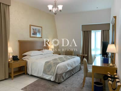 3 Bedroom Hotel Apartment for Rent in DIFC, Dubai - Maid's room|Onsite Parking| Free Wi-Fi
