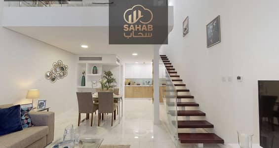 1 Bedroom Townhouse for Sale in Dubailand, Dubai - Villa loft with special prices  Direct from Developer