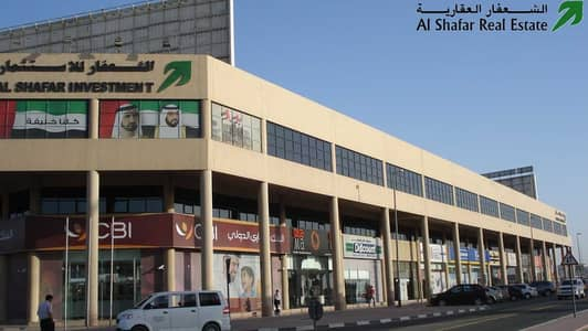 Office for Rent in Al Quoz, Dubai - No Commission | Maintenance Free | Near Metro | Fitted Office