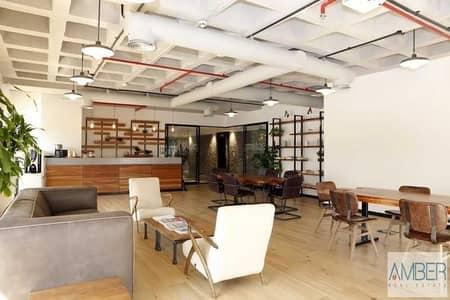 مکتب  للايجار في شارع الشيخ زايد، دبي - Flexi Desk Office Space Just 1499/month!