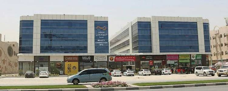 Office for Rent in Muwaileh, Sharjah - OFFICES FOR RENT AT JUST 5000 AED ONLY (BUSINESS CENTER)