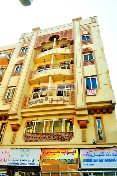 Office for Rent in Deira, Dubai - Offices for Rent in AL RAS  DIRECT FROM OWNER   WITH ONE MONTH FREE   NO COMMISSION!!!