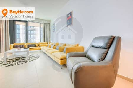 2 Bedroom Flat for Rent in Downtown Dubai, Dubai - Amazing Fully Furnished 2BR in BLVD Heights