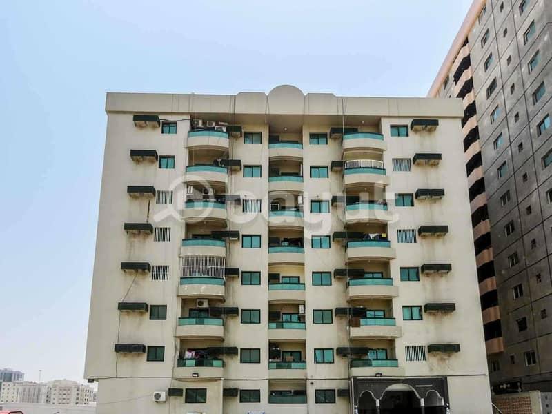 Naadhi Building