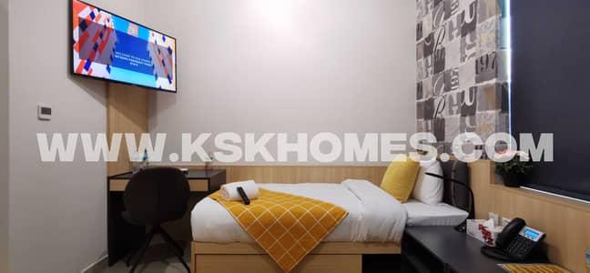 شقة فندقية  للايجار في المدينة الأكاديمية، دبي - Twin Occupancy En-Suite Room