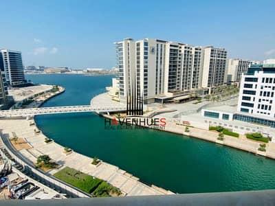 شقة 2 غرفة نوم للايجار في شاطئ الراحة، أبوظبي - Canal View |Brand New| Parking |Prime Location|