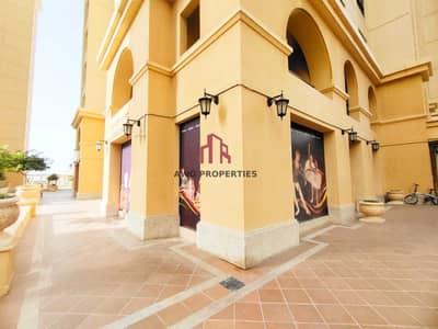 محل تجاري  للايجار في جميرا بيتش ريزيدنس، دبي - No Commission! Perfect For Nursery/Academy!High Potential!