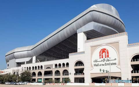 21 Bedroom Building for Sale in Al Barsha, Dubai - MULTIPLE BUILDING  G+8 BUILDING NEAR MALL OF EMIRATES AL BARSHA 1 DUBAI .