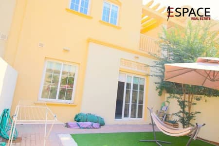 Well Maintained | Landscaped Garden