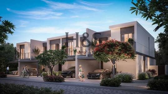 تاون هاوس 4 غرف نوم للبيع في تلال الغاف، دبي - Flexible Payment Plan |4 Beds + Maid @ Aura