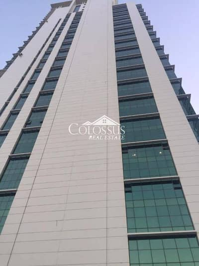 2 Bedroom Flat for Sale in Al Reem Island, Abu Dhabi - Price reduced to AED 1