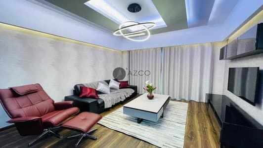 شقة 1 غرفة نوم للايجار في قرية جميرا الدائرية، دبي - Furnished   Park view   Adjacent to Circle Mall