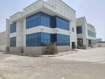 مصنع  للبيع في مصفح، أبوظبي - مصنع في المدينة الصناعية في أبوظبي مصفح 16000000 درهم - 5278889