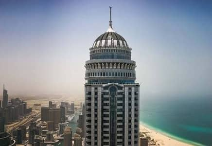 Deal Of Day..! Sea View Two BR in Princess Tower
