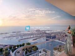 شقة في مارينا فيستا إعمار الواجهة المائية دبي هاربور 1 غرف 1950000 درهم - 5279047