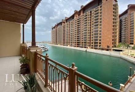شقة 3 غرف نوم للبيع في نخلة جميرا، دبي - Large Terrace Maids & Laundry Room Rented