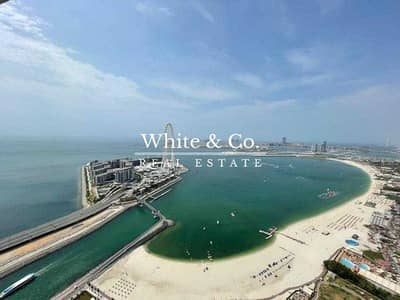 2 Bedroom Flat for Sale in Jumeirah Beach Residence (JBR), Dubai - Amazing Full Sea View | R2E largest unit | High floor