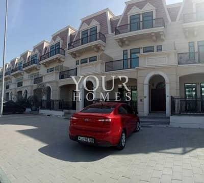 تاون هاوس 4 غرف نوم للبيع في قرية جميرا الدائرية، دبي - 4BR+Maid @1.85M