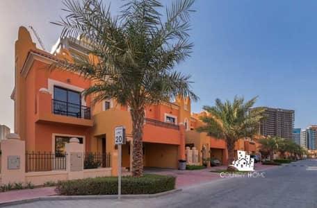 تاون هاوس 4 غرف نوم للايجار في مدينة دبي الرياضية، دبي - 4 Bed + Maids I Blooming Dales I 155k by 4 chqs