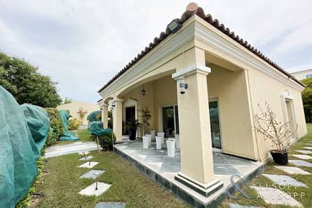 4 Bedroom Villa for Rent in Green Community, Dubai - Well Maintained | 4 Bedrooms | Cul-De-Sac