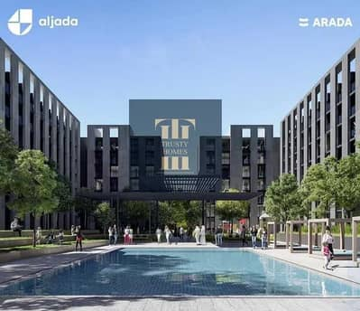 2 Bedroom Flat for Sale in Aljada, Sharjah - Apartments for sale in the heart of Sharjah with easy payments only AED 53