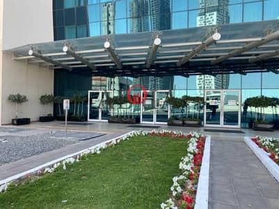 3 Bedroom Flat for Sale in Al Reem Island, Abu Dhabi - Hot deal!!! 3 Bedroom Apartment + Balcony & Store