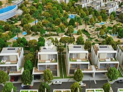 فیلا 4 غرف نوم للبيع في مدينة محمد بن راشد، دبي - Upgraded 4BR Villa | Burj Khalifa View