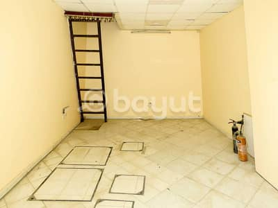 Shop for Rent in Al Nabba, Sharjah - Thank You for choosing JUMEIRAH REAL ESTATE