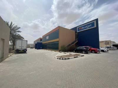مبنی تجاري  للبيع في مجمع دبي للاستثمار، دبي - مبنی تجاري في مجمع دبي للاستثمار 2 مجمع دبي للاستثمار 10000000 درهم - 5279609