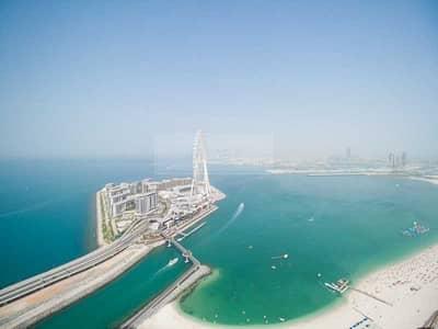 4 Bedroom Apartment for Sale in Jumeirah Beach Residence (JBR), Dubai - Full Sea View in Breathtaking Beachfront Living