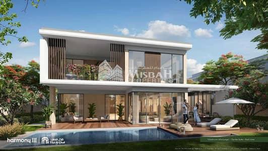 5 Bedroom Villa for Sale in Tilal Al Ghaf, Dubai - completion June 2024 with payment plan.