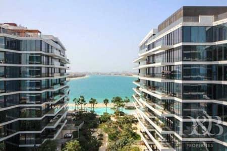 شقة 2 غرفة نوم للايجار في نخلة جميرا، دبي - Palm Views | Fully Furnished | Exclusive