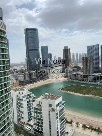 شقة 1 غرفة نوم للبيع في جزيرة الريم، أبوظبي - Best investment opportunity in Reem Island