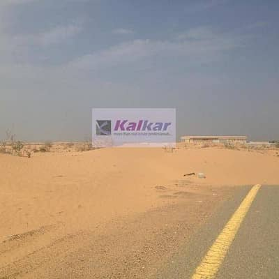 In Umm Al Quwain !!!!! 35706 sq. ft. Industrial Plot for Sale.... Close to Main Road..