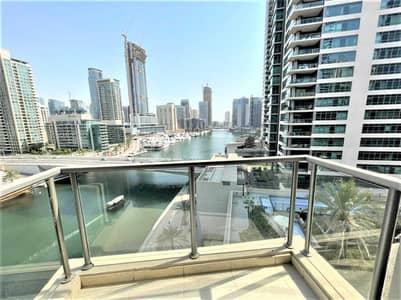 Marina Quay East | Stunning Unit | Panoramic Marina Waterfront View!