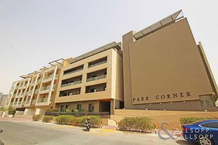 2 Bedroom Apartment for Rent in Jumeirah Village Circle (JVC), Dubai - Available Immediately ?2 Beds ?Top Floor