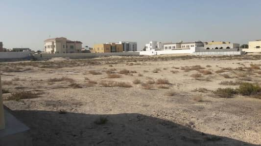 Mixed Use Land for Sale in Muhaisnah, Dubai - Plot for SCHOOL Usage for 200